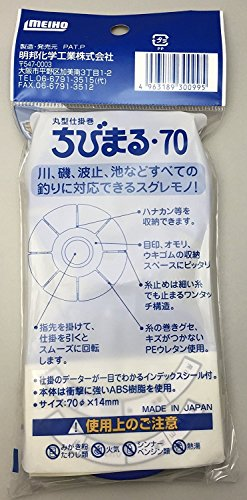 4-pack-Meiho-Tenkara-Line-Holder-70mm