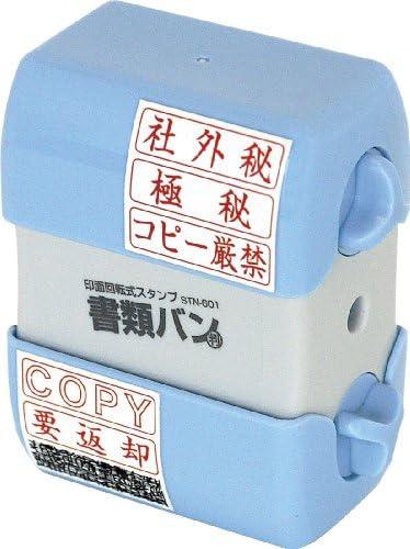 [해외]ナカバヤシ 인 면 회전 스탬프 서류 밴 STN-601 / Nakabayashi Mark Face Rotary Stamp Document Van STN-601
