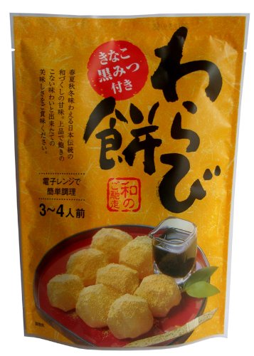 Outstanding virtue food warabimochi 95gX10 pieces by Outstanding virtue food