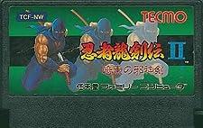 Ninja Ryukenden II: Ankoku no Jashinken (aka Ninja Gaiden 2) Famicom (NES Japanese Import)