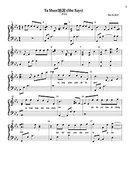 TA SHUO SHE SAYS Sheet Music Solo Piano Guitar Pop Songs Book 1
