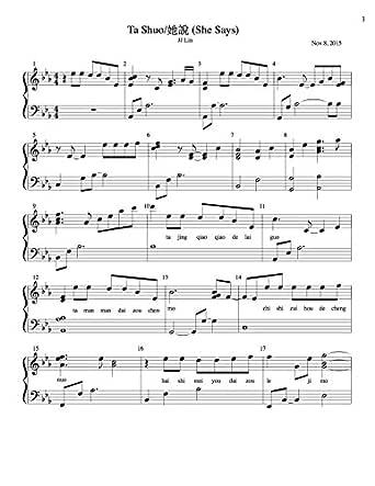 TA SHUO/她說/SHE SAYS: Sheet music (solo piano/guitar) (Pop