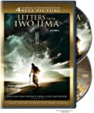 Letters from Iwo Jima (Two-Disc Special Edition)