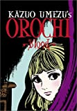 Orochi: Blood by Kazuo Umezu (2002-09-05)