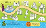 The Beginner's Bible All About Jesus Sticker and