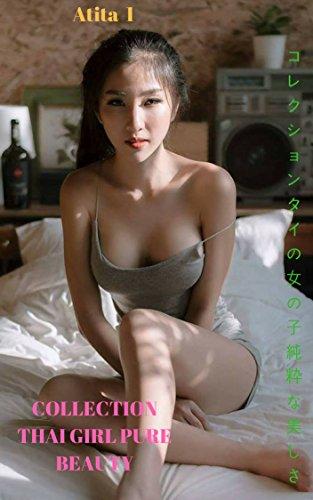 Thialand girl erotic
