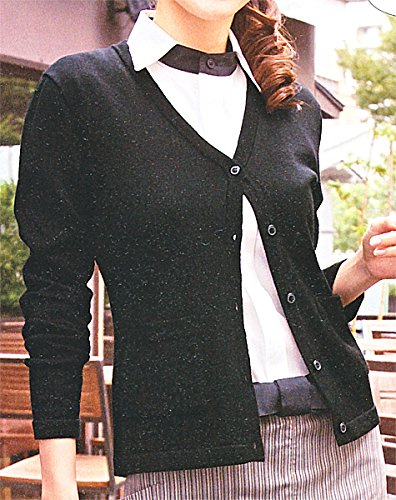 サンペックス CG-191-2-5-8 Vネックカーディガン (厨房 調理 白衣)