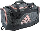 adidas Defender II Small Duffel Bag, Small, Jersey Onix/Onix/Haze Coral