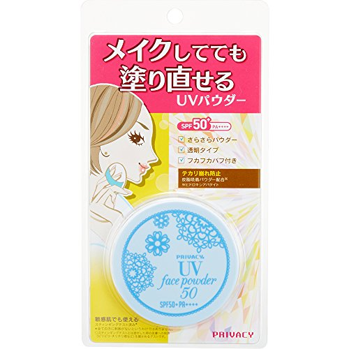 Privacy Uv Face Powder SPF50 ++++ 3.5g New Package