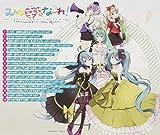 Utata P - Minna Shiawase Ni Nare! / Utata P Feat. Hatsune Miku / Mayu / Yuzuki Yukari [Japan CD] QWCE-272