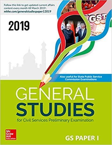 All In One Book For IAS Prelims 2019