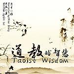 道教的智慧 - 道教的智慧 [Taoist Wisdom] | 石磊 - 石磊 - Shi Lei