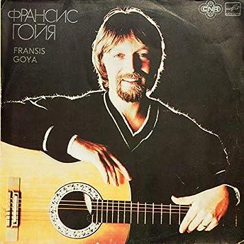 Guitarra romantica / Vinyl record : Francis Goya: Amazon.es: Música