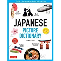 Japanese Picture Dictionary: Learn 1,500 Japanese Words and Phrases - Ideal for Jlpt & Ap Exam Prep; Includes Online Audio