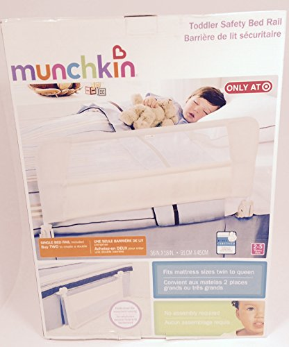 munchkin safety toddler bed rail white gray baby baby baby rails. Black Bedroom Furniture Sets. Home Design Ideas