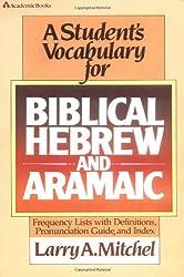 STUDENTS VOCABULARY OF HEBREW & ARAMAIC