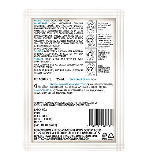 Nyle Hydrating Green Tea & Shea Butter Sheet Mask, 25 ml