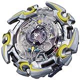 Takara Tomy B-82 Beyblade Burst Booster Alter Chronos.6M.T God Layer System Spinning Top