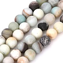 8mm Round Gemstone Frost Mixed Color Amazonite Beads Strand 15 Inch