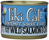Tiki Cat Consomme, 8-Pack, 6-Ounce Can, Napili Luau Wild Salmon And Chicken In Chicken