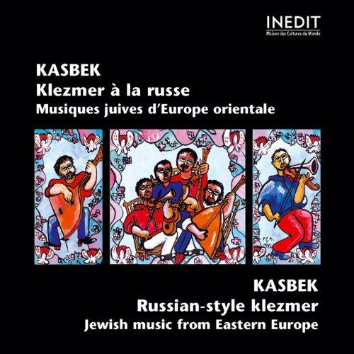 Russian christian music online