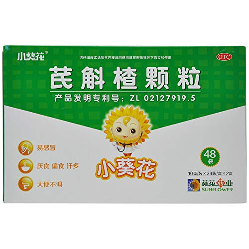 48 bags of Xiaosunflower Qihu Hawthorn Granules are susceptible to cold, anorexia, sweat, preference for food and irregular stool CC by z-joyee-Adao Ber Suan (Image #1)