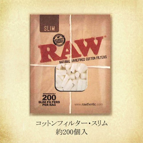Raw Slim Natural Unrefined Cotton Filter Tips 200pc - 6mm 1 Pack