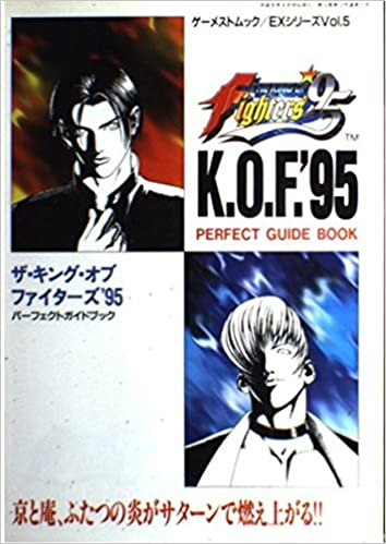 Book JAPAN The King of Fighters /'96 Graphical Manual