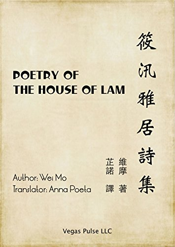 Poetry of the House of Lam