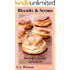 Biscuits & Scones: Southern Recipe Collection! (Southern Cooking Recipes Book 47)