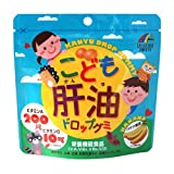RIKEN Children Liver Oil Drop Gummy 100 Capsules Japan