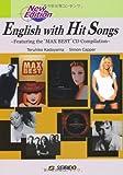 ポップスで学ぶ総合英語 改訂新版/English with Hit Songs, New Edition