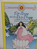 img - for Sim Chung and the River Dragon: A Folktale from Korea (BANK STREET READY-T0-READ) book / textbook / text book