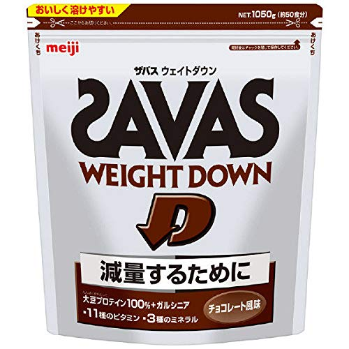 SAVAS Weight Down Chocolate 50 Servings 1050g 1 Set (3 Bags) Meiji Protein
