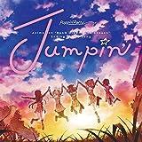 Jumpin'[Blu-ray付生産限定盤]