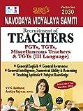 Navodaya Vidyalaya Samiti PGT ,TGT ,Miscellaneous Teachers (III Language)Exam Books
