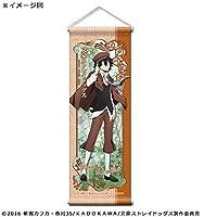 アニメ 文豪ストレイドッグス 江戸川乱歩 ミニタペストリーの商品画像