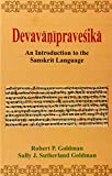 img - for Devavanipravesika: An Introduction to the Sanskrit Language book / textbook / text book