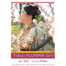 Tokyo PLUMPER Girl #08 -kei-: Chubby Women Photo Book (Tokyo MINOLI-do) (Japanese Edition)