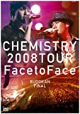 "CHEMISTRY 2008 TOUR ""Face to Face"" BUDOKAN FINAL [DVD]"