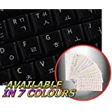 KOREAN KEYBOARD STICKER WITH WHITE LETTERING TRANSPARENT BACKGROUND FOR DESKTOP, LAPTOP AND NOTEBOOK