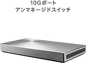 ASUS XG-U2008 Unmanaged 2-Port 10G, 8-Port Gigabit Switch