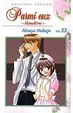 Parmi eux - Hanakimi Vol.22