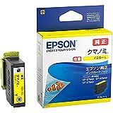 EPSON 純正インクカートリッジ KUI-Y-L イエロー 増量タイプ