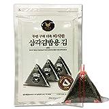 The Elixir Food Man Jun Onigiri Nori Rice Ball Triangle Sushi Seaweed Wrappers Starter Kits (20 Sheets with Mold)