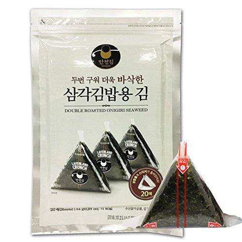 Man Jun Onigiri Nori Rice Ball Triangle Sushi Seaweed Wrappers Starter Kits (20 Sheets with Mold)