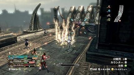 Amazon.com: Magna Carta 2 - Xbox 360: Video Games