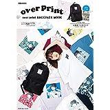 over print BACKPACK MOOK