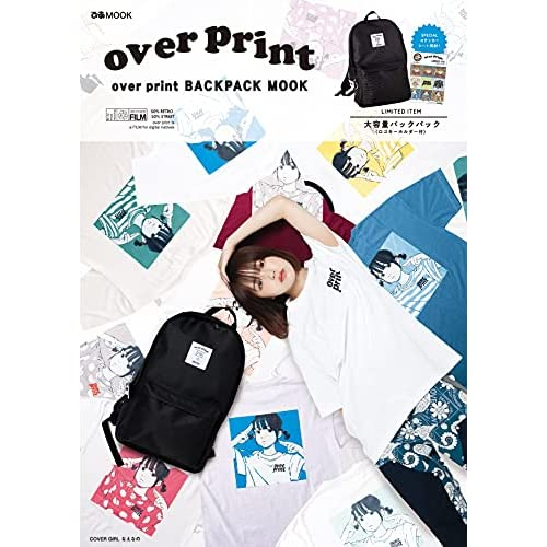 over print BACKPACK MOOK 画像