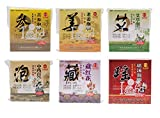 Each box contains 6.5gX 20packets; package includes 6 boxs of favors (Wormwood, Ginger, Saffron, Chinese Herb, Genseng, Yao Herbs) Directions: 1. Take out 2 packets of foot bath powder dissolving into the water 2. Add appropriate amount of co...